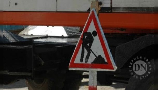 tentative suicide tram strasbourg