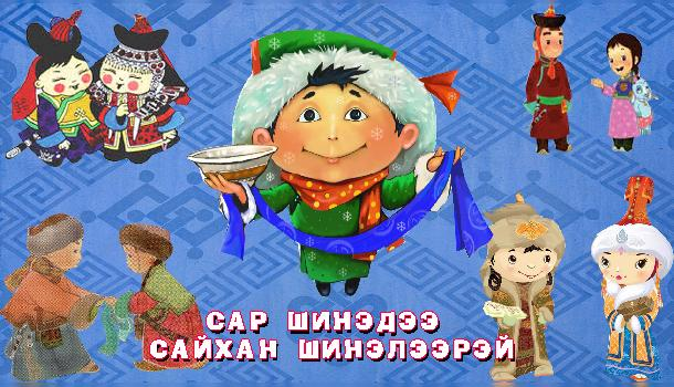 add630e7db8f www.TopMedee.mn