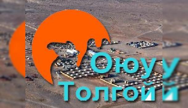 Topmedee oyutolgoi1 4196g fandeluxe Images